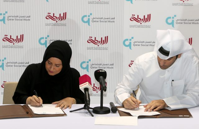 In activation of the CRS Cooperation: Qatar Players Association enters into an MOU with Qatar Social Works