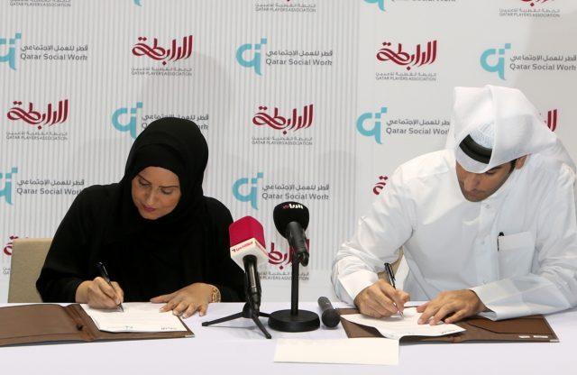 تفعيلاً للشراكة المجتمعية: مذكرة تفاهم بين الرابطة القطرية للاعبين ومؤسسة قطر للعمل الإجتماعي