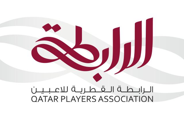 الرابطة القطرية للاعبين تمثل اللاعبين خلال عملية الاستحواذ