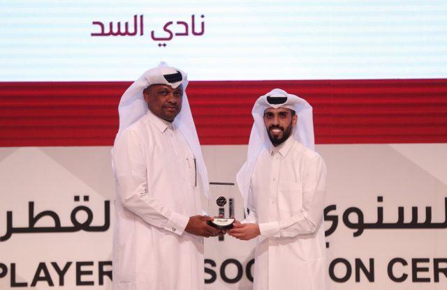 النسخة الأولى لجوائز قطر 11